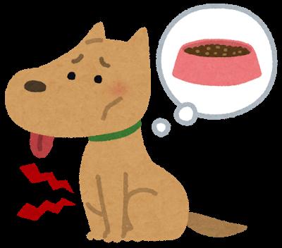 お腹をすかせた犬
