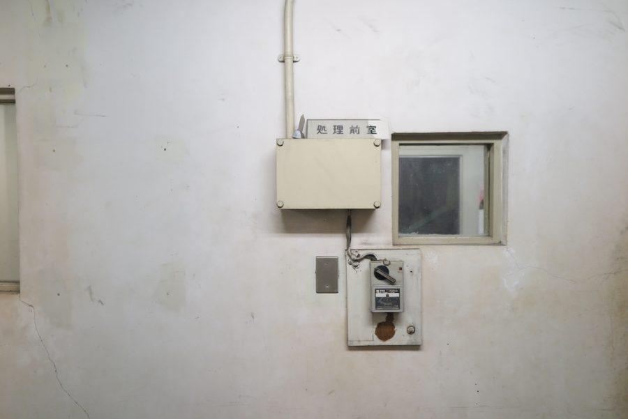 神奈川動物保護センターの処理前室