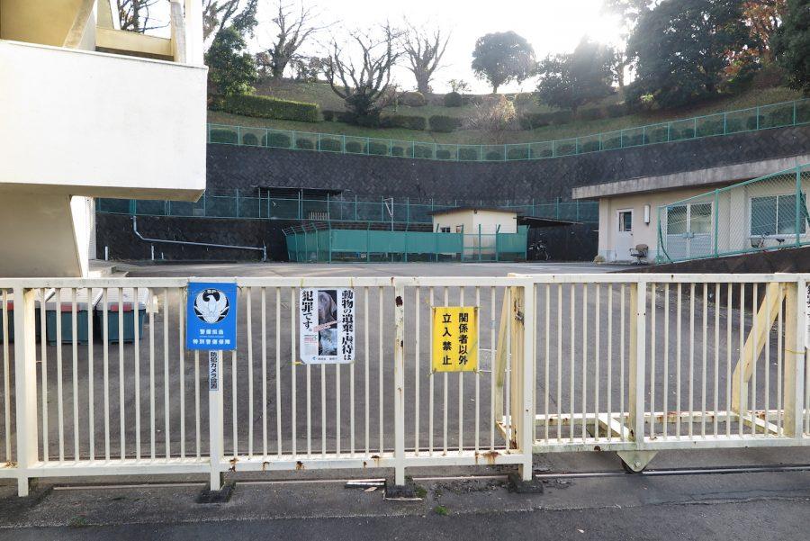 神奈川動物保護センターの外観