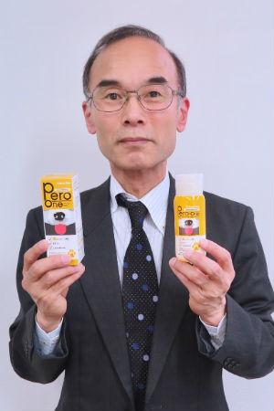 ペロワンの開発責任者で薬剤師の近藤直毅先生