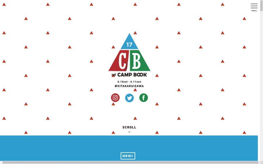 THE CAMP BOOK 2017のキャプチャ画像