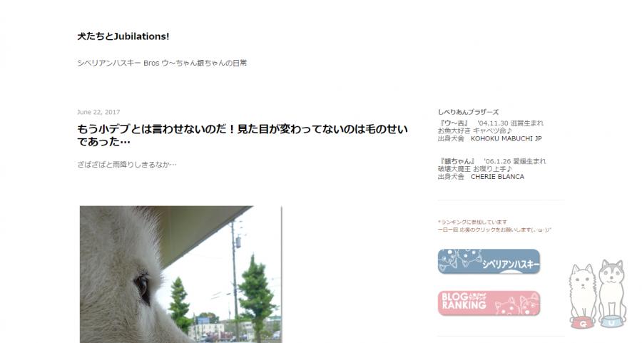 20170627_hasuki-_na_001