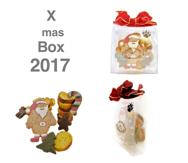 ケティコキャンクリスマスボックス